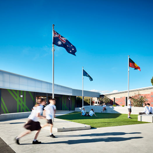 RINGWOOD SECONDARY COLLEGE external 4